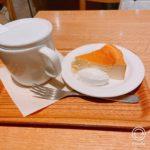 無印良品、MUJI CAFEのチーズケーキ