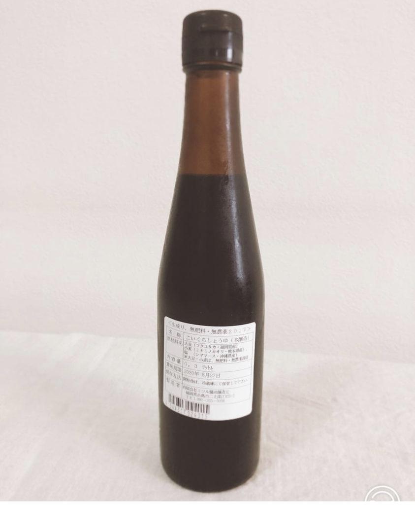 有限会社ミツル醤油の写真