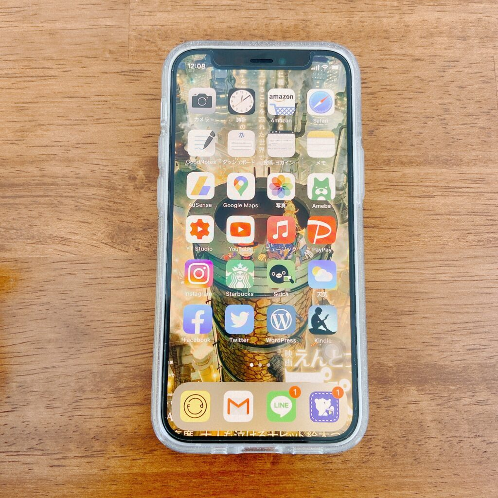 iPhone12mini ホワイトの写真