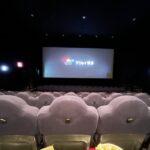 ガラガラの映画館の写真