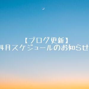 空に三日月が出ている写真